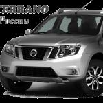 Nissan поднимает цены на Terrano