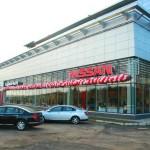 Купить Ниссан Террано в Кемерово
