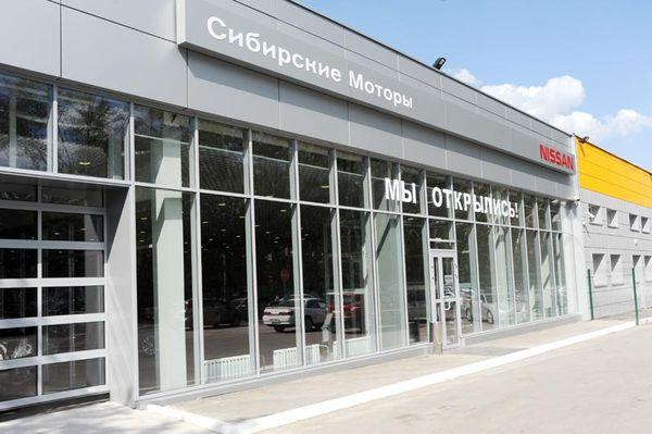 Ниссан Террано в Новосибирске