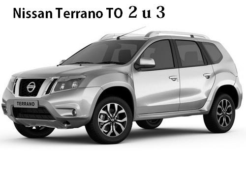 Nissan Terrano плановое техническое обслуживание